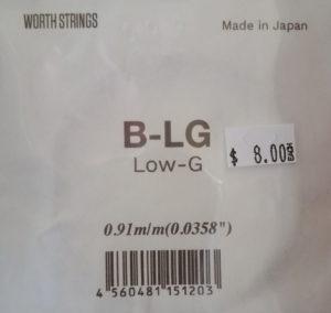 WorthBrownLowGSingle